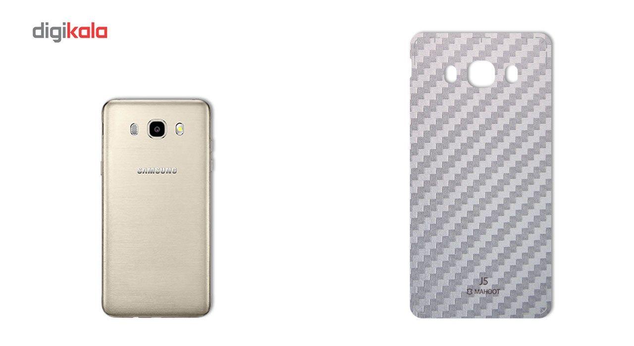 برچسب پوششی ماهوت مدل Carbon-fiber Texture مناسب برای گوشی  Samsung J5 2016 main 1 3
