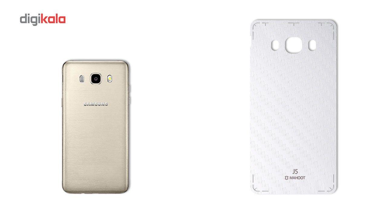 برچسب پوششی ماهوت مدل Carbon-fiber Texture مناسب برای گوشی  Samsung J5 2016 main 1 4