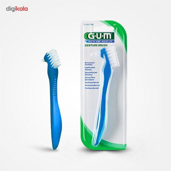 مسواک دندان مصنوعی جی یو ام مدل Denture main 1 3