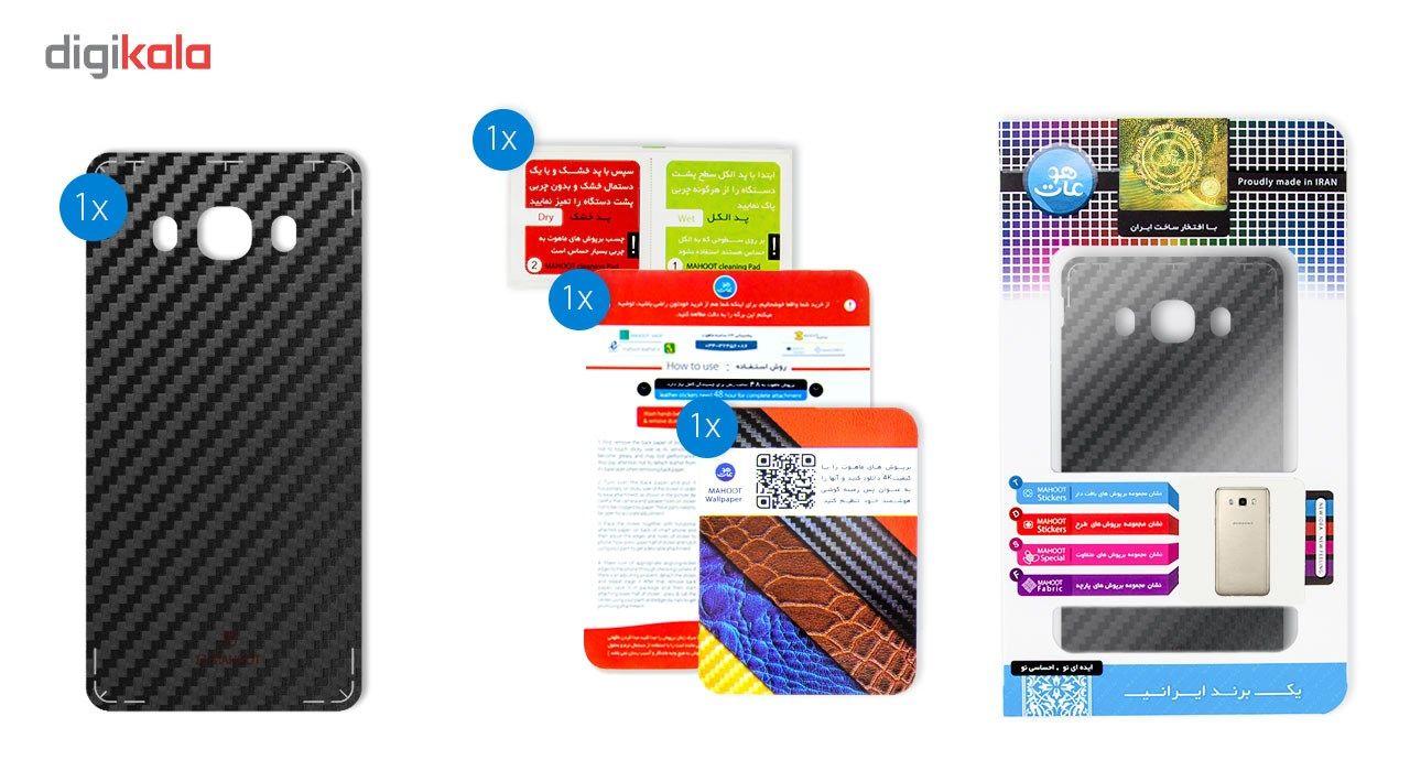 برچسب پوششی ماهوت مدل Carbon-fiber Texture مناسب برای گوشی  Samsung J5 2016 main 1 6