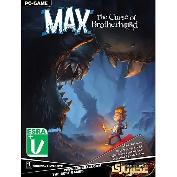 بازی کامپیوتری Max The Curse Of Brotherhood