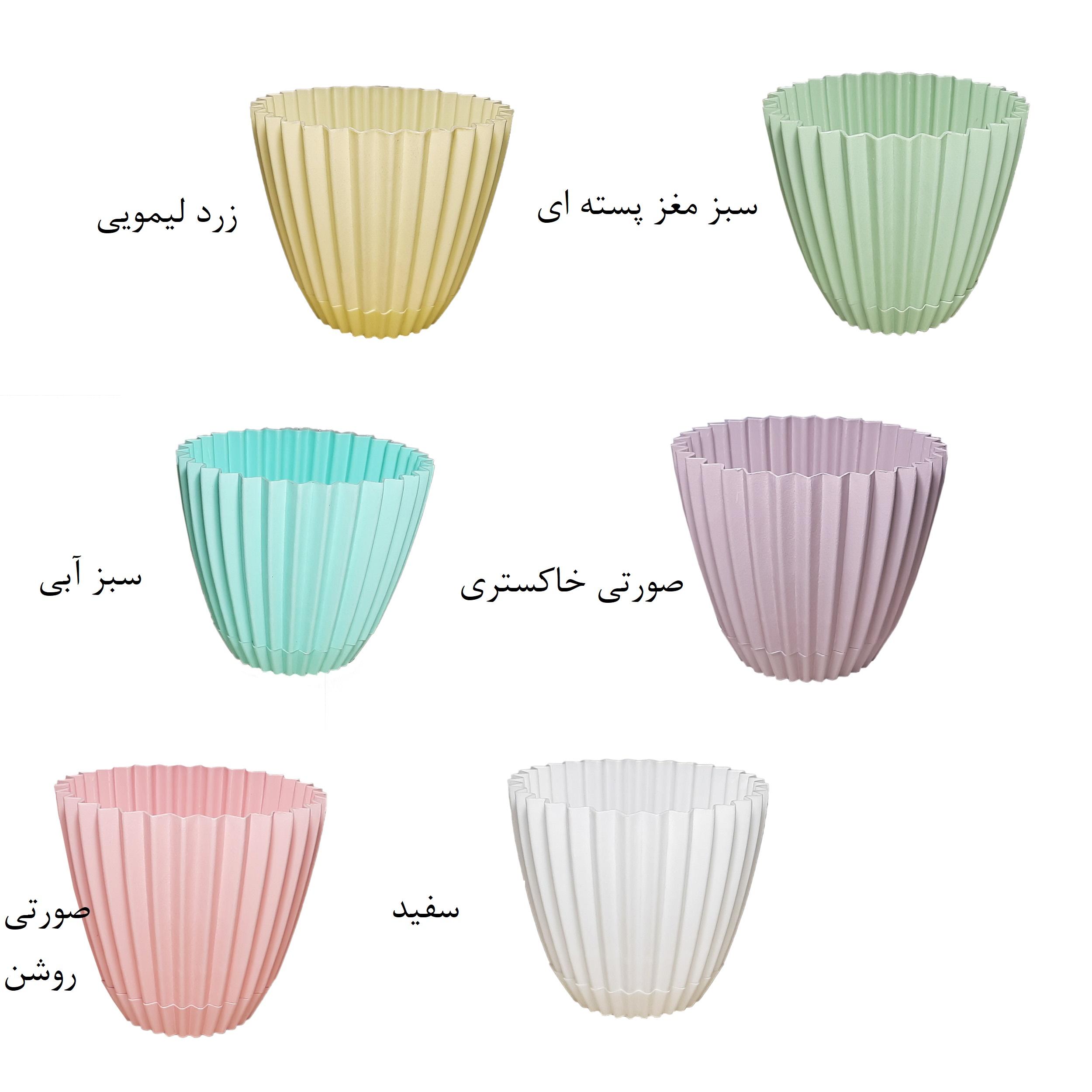 گلدان دانیال پلاستیک کد 212 main 1 8