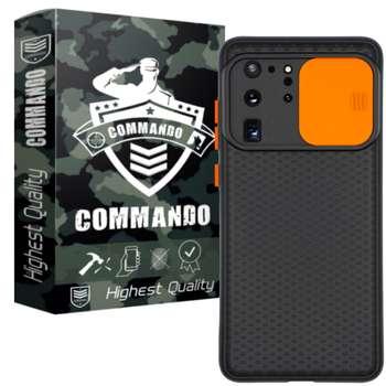 کاور کماندو مدل X21 مناسب برای گوشی موبایل سامسونگ Galaxy S20 Ultra