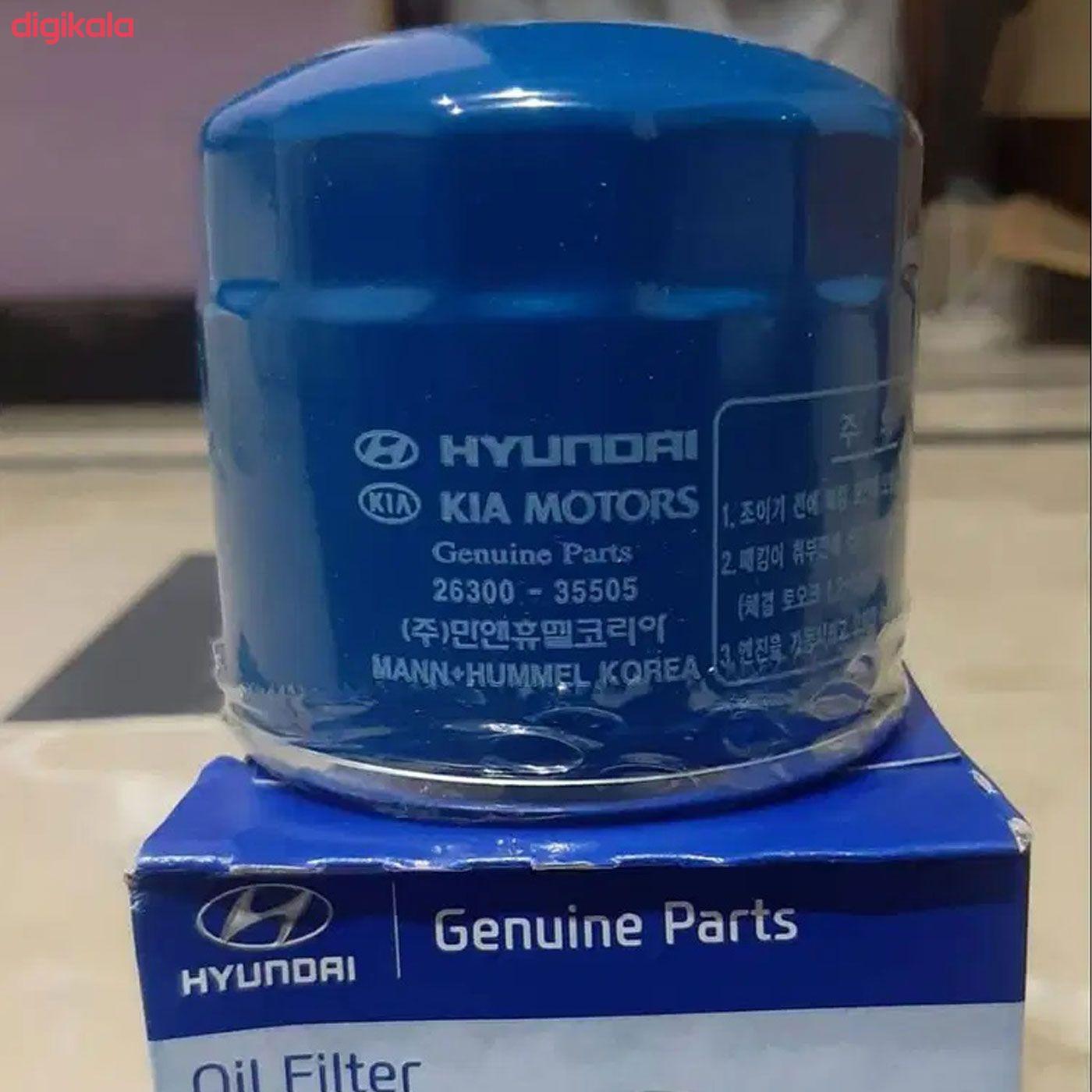 فیلتر روغن خودرو هیوندای جنیون پارتس مدل 35505 مناسب برای هیوندای اکسنت main 1 4
