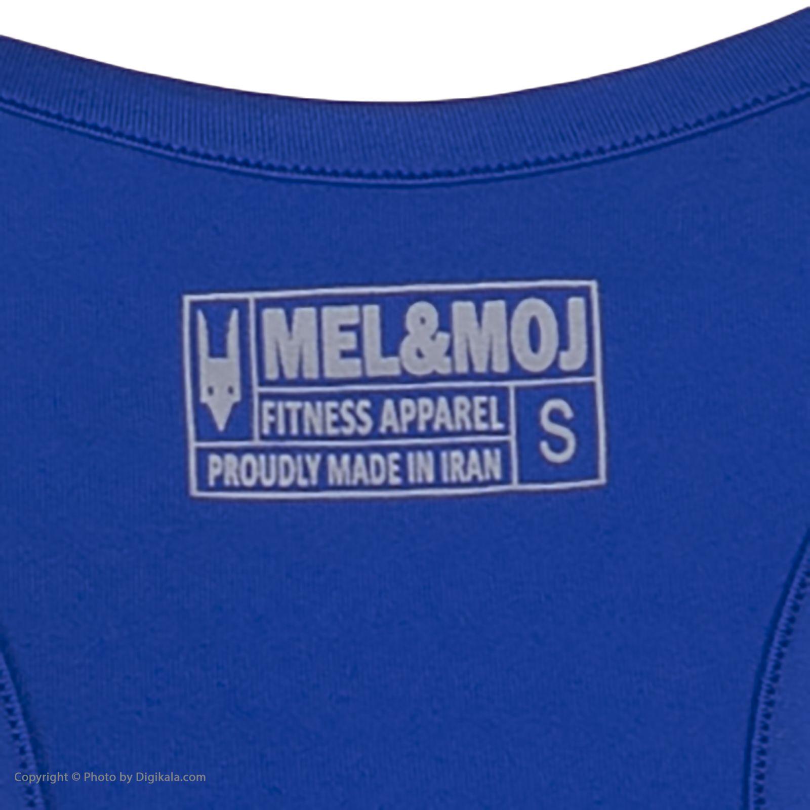 تاپ ورزشی زنانه مل اند موژ مدل KT0054-004 -  - 6