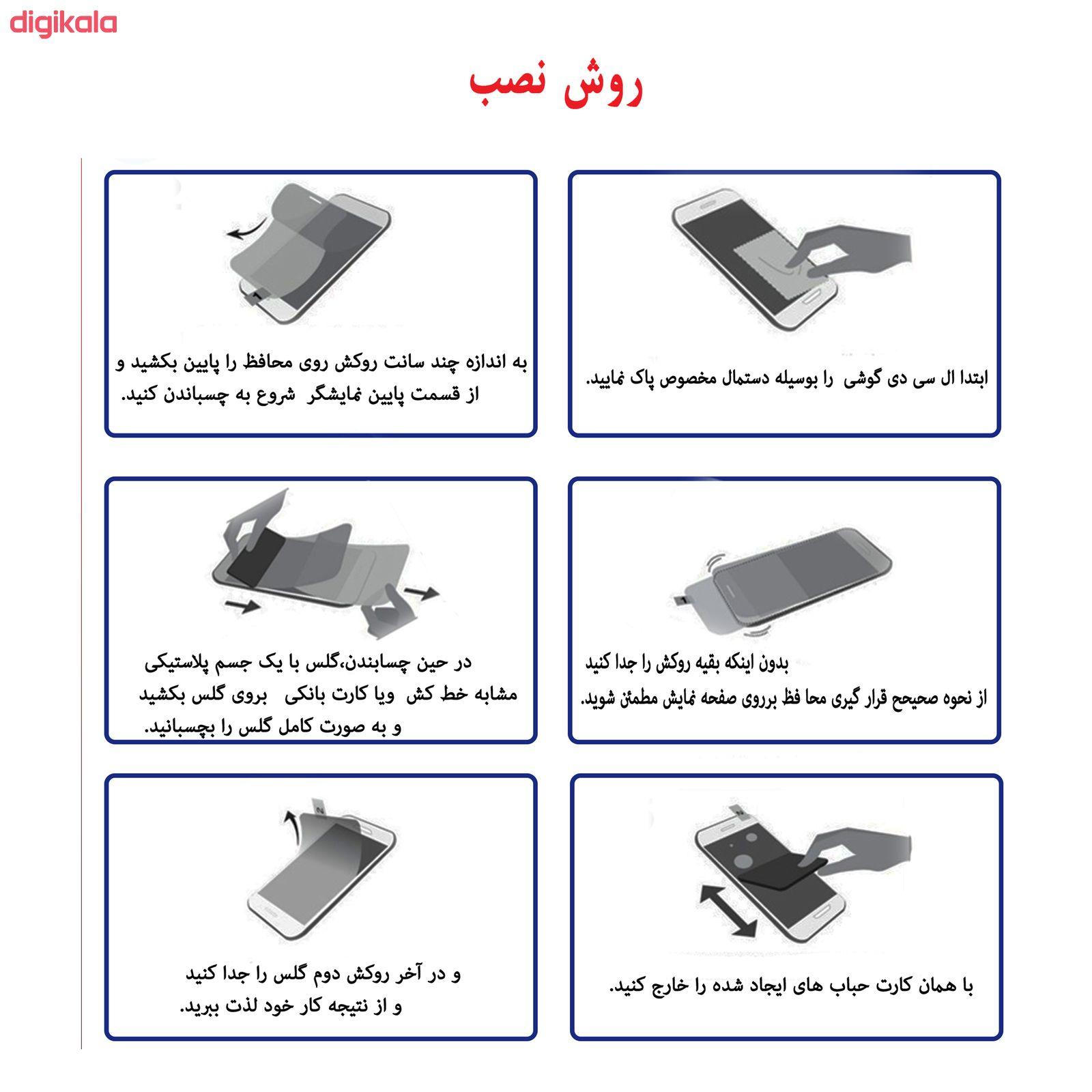 محافظ صفحه نمایش مدل MCRMCM-2 مناسب برای گوشی موبایل سامسونگ Galaxy A40 main 1 4