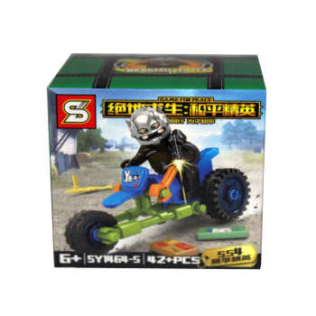 ساختنی اس وای مدل جنگجو کد 1464-5