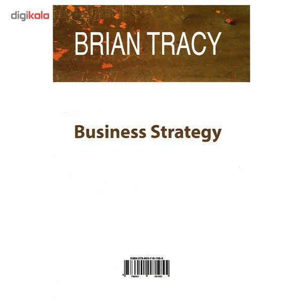 کتاب راهکار تجارت اثر برایان تریسی main 1 2