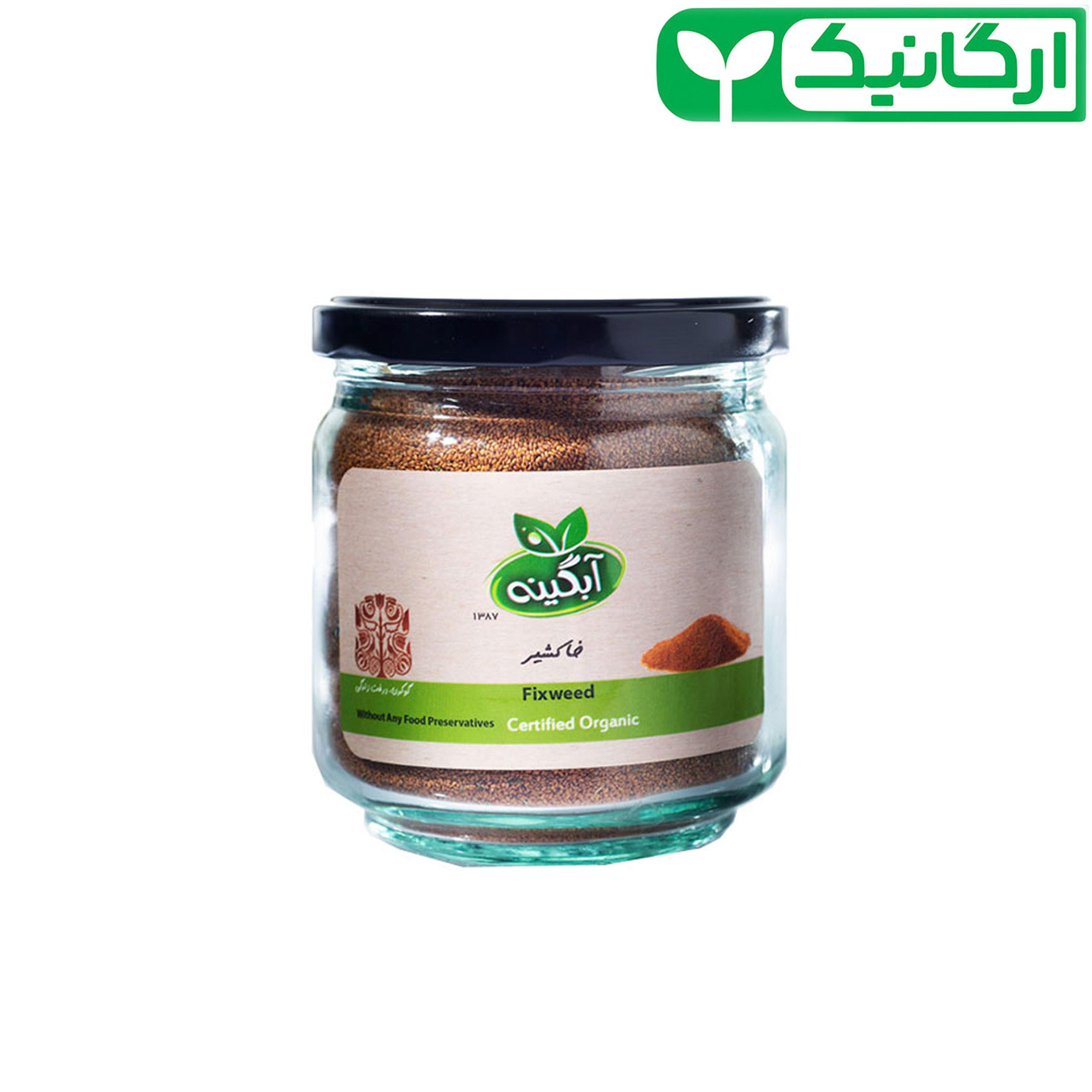 خاکشیر ارگانیک آبگینه - 220 گرم