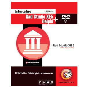 مجموعه نرم‌افزار گردو Embarcadero RAD Studio XE 5 + Delphi Collection 2014