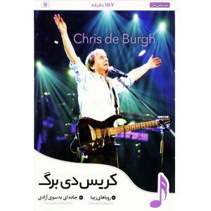 کنسرت های کریس دی برگ