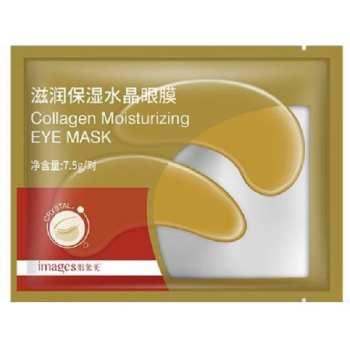 ماسک زیر چشم ایمیجز مدل طلا وزن 7.5 گرم