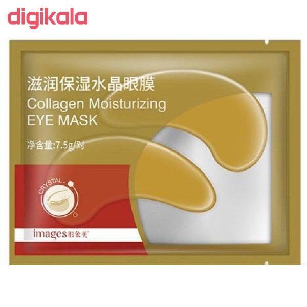 ماسک زیر چشم ایمیجز مدل طلا وزن 7.5 گرم main 1 2