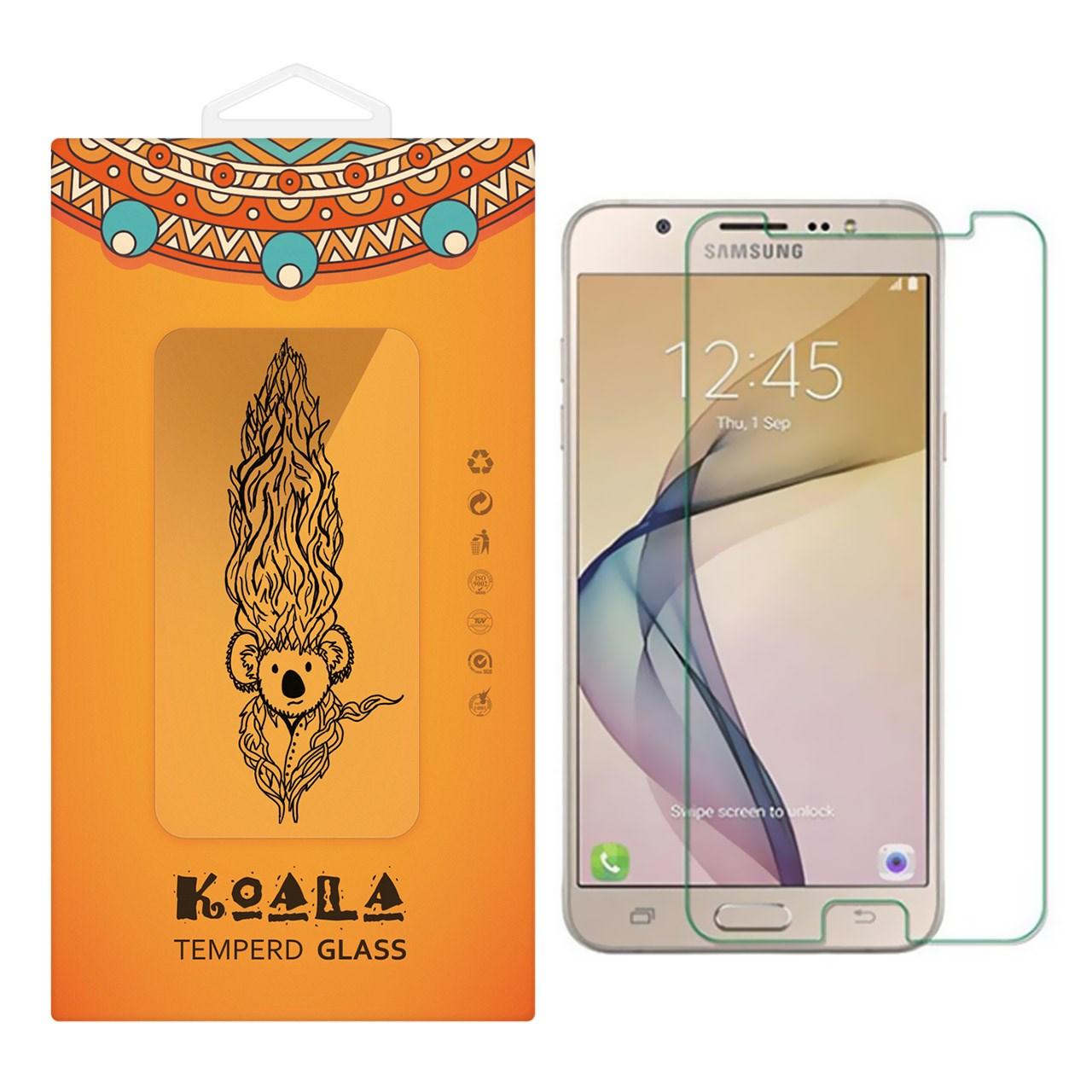 محافظ صفحه نمایش شیشه ای کوالا مدل Tempered مناسب برای گوشی موبایل سامسونگ Galaxy J7 Prime              ( قیمت و خرید)