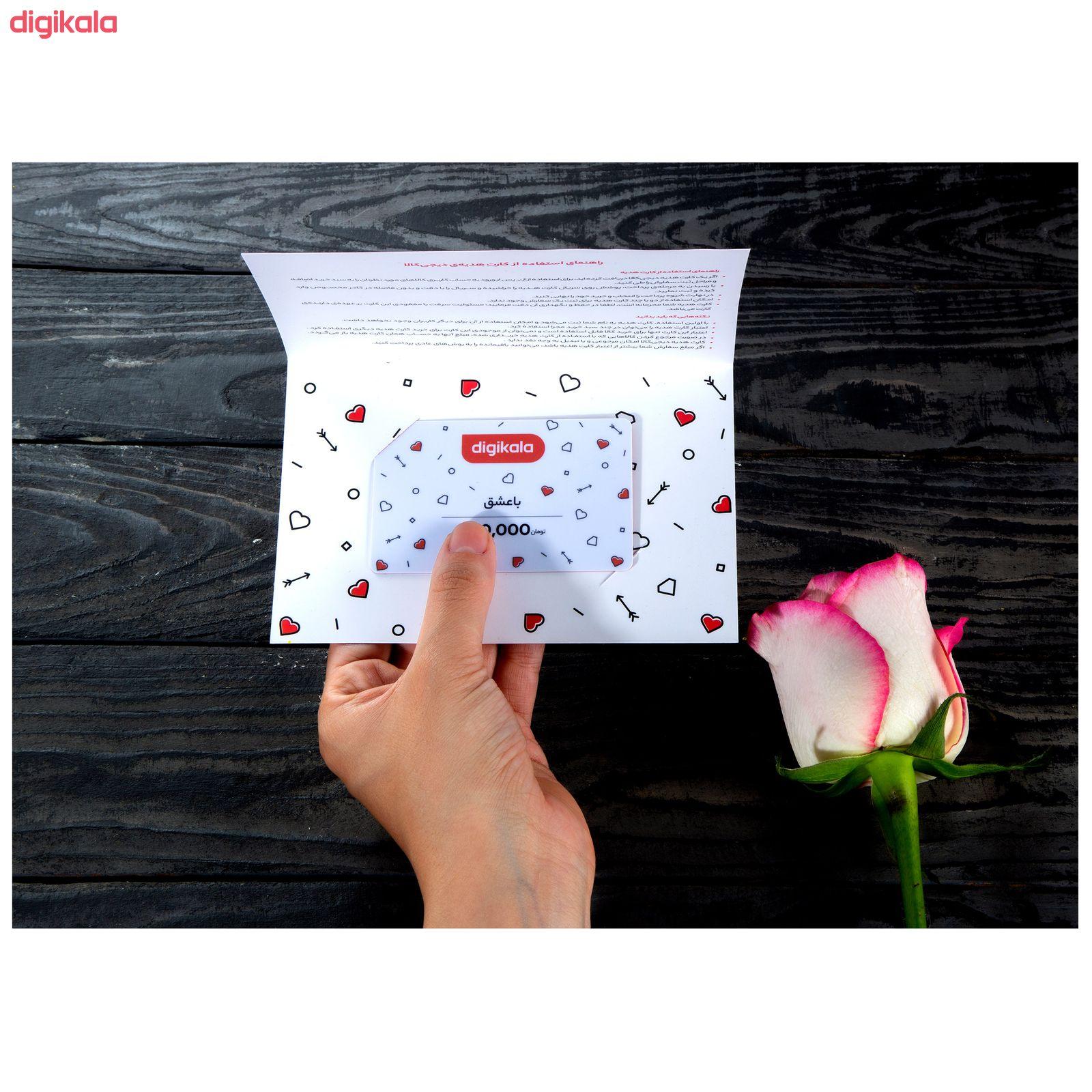 کارت هدیه دیجی کالا به ارزش 300,000 تومان طرح قلب main 1 3