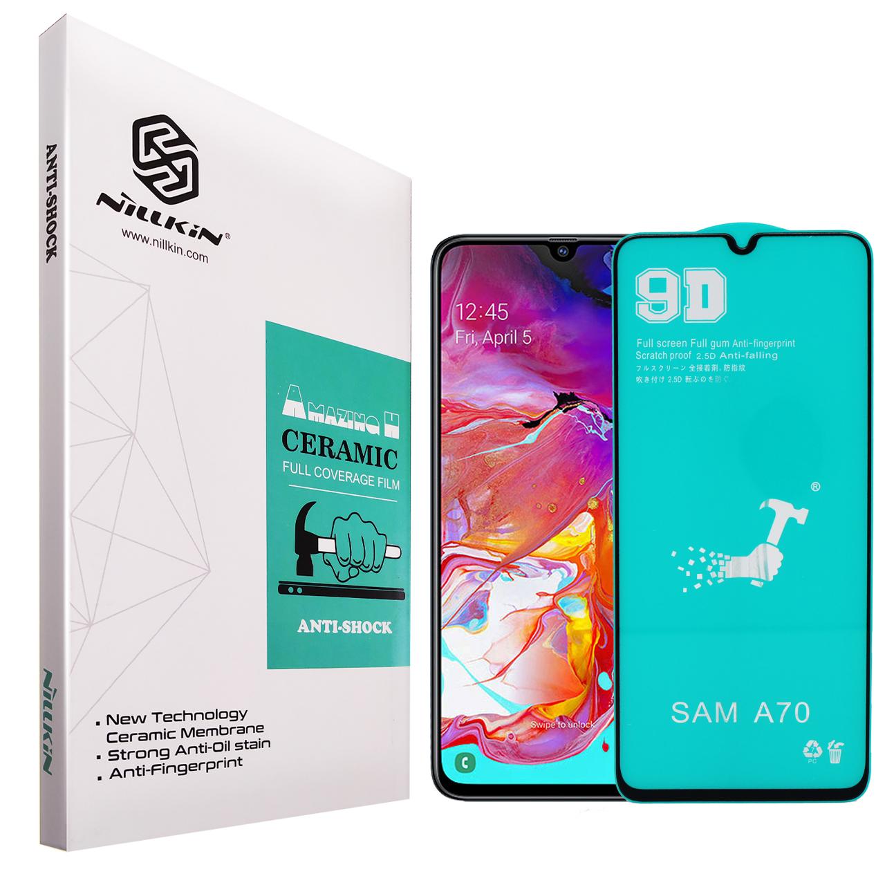 محافظ صفحه نمایش سرامیکی مدل C008 مناسب برای گوشی موبایل سامسونگ  Galaxy A70