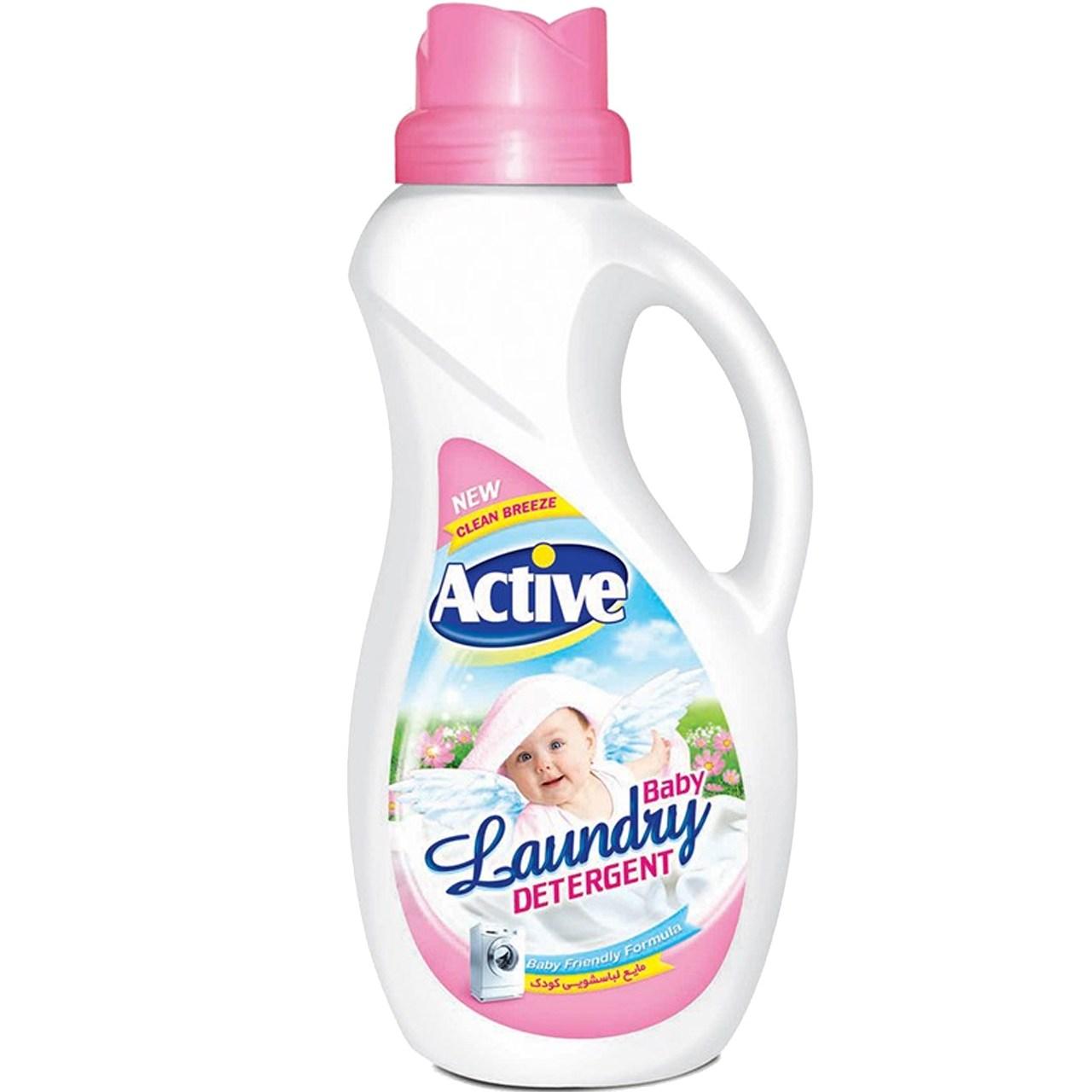 خرید                     مایع لباسشویی صورتی اکتیو مخصوص کودک حجم 1500 میلی لیتر