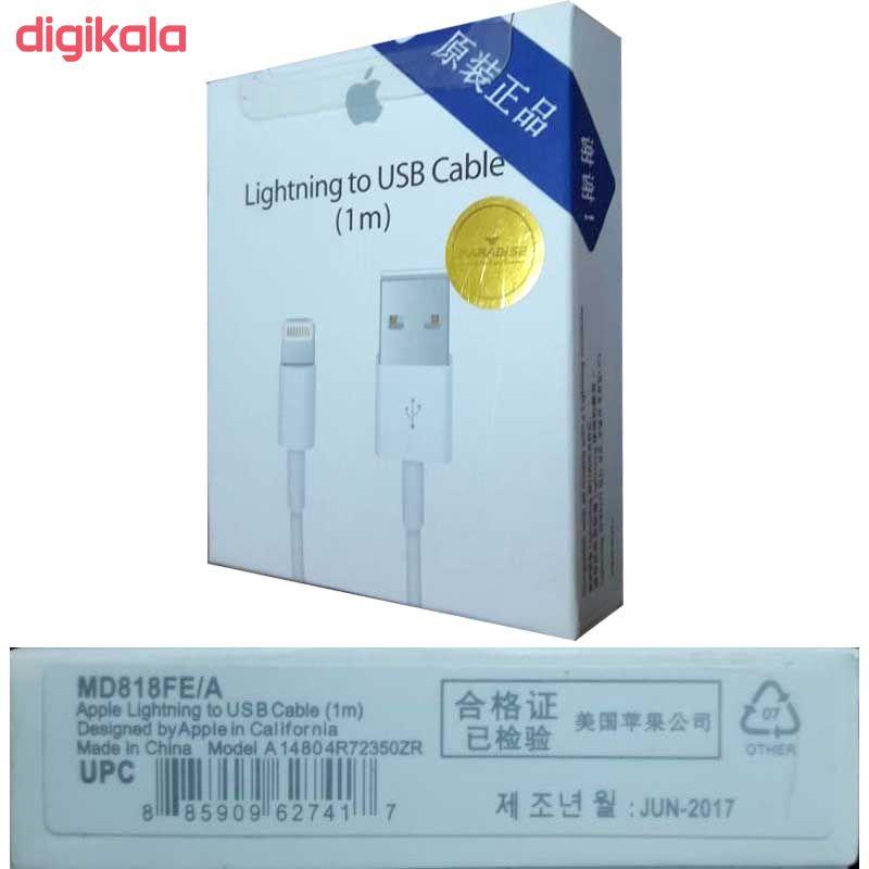 کابل تبدیل USB به لایتنینگ مدل MD818FE/A طول 1 متر   main 1 15