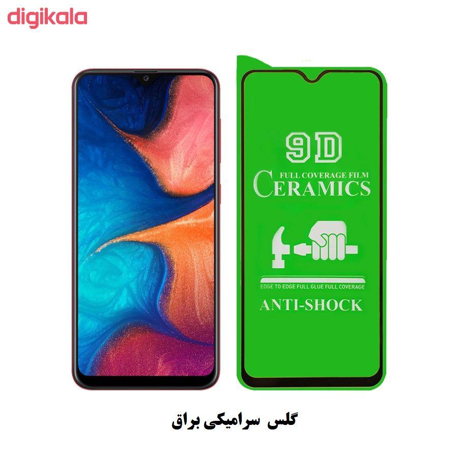 محافظ صفحه نمایش سرامیکی مدل YGL-S مناسب برای گوشی موبایل سامسونگ Galaxy A70/A70S main 1 1