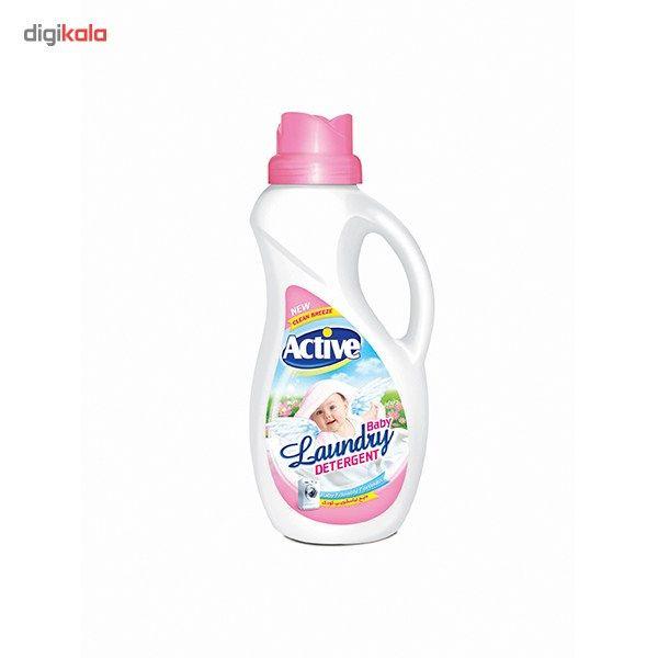 مایع لباسشویی صورتی اکتیو مخصوص کودک حجم 1500 میلی لیتر main 1 1