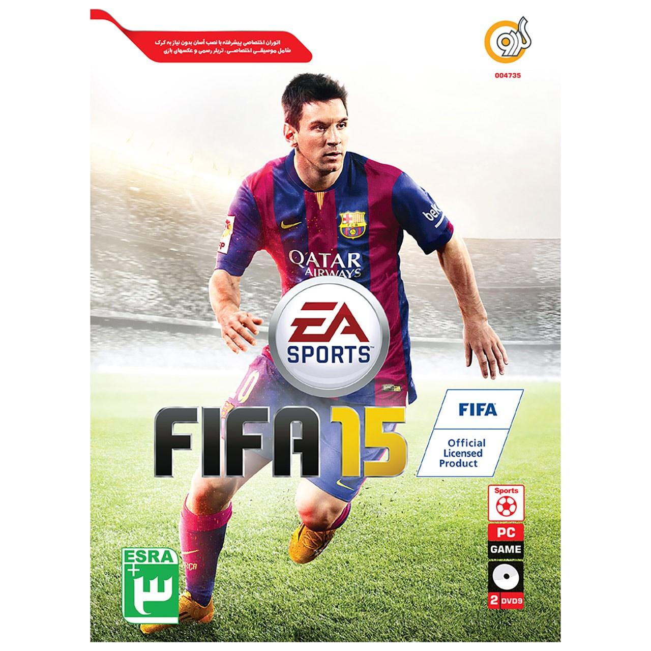 بازی FIFA 15 مخصوص PC