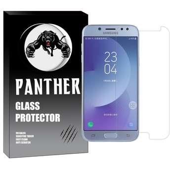 محافظ صفحه نمایش پنتر مدل SDP-099 مناسب برای گوشی موبایل سامسونگ Galaxy J7 Pro
