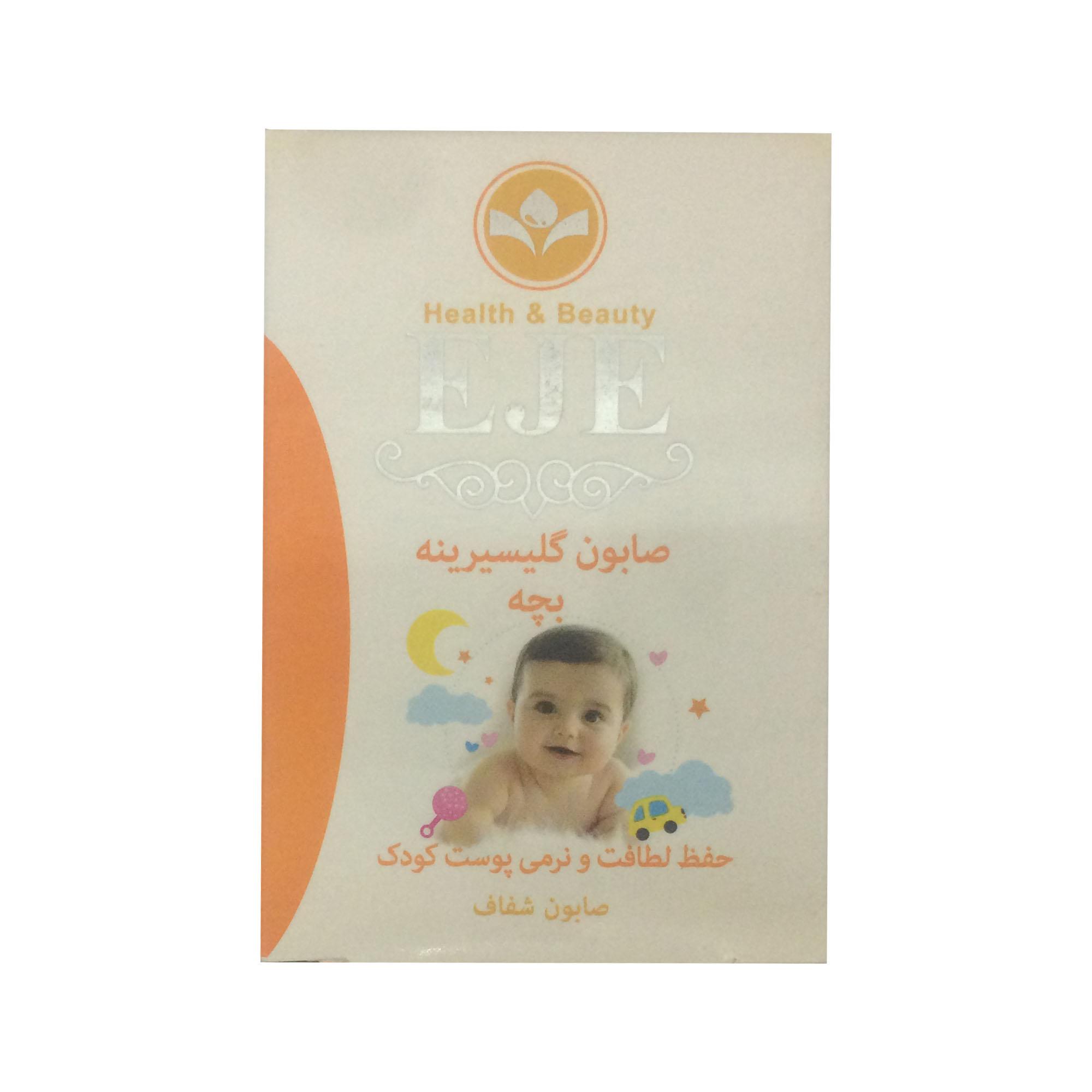 صابون بچه گلیسیرینه اژه کد 5 وزن 115 گرم