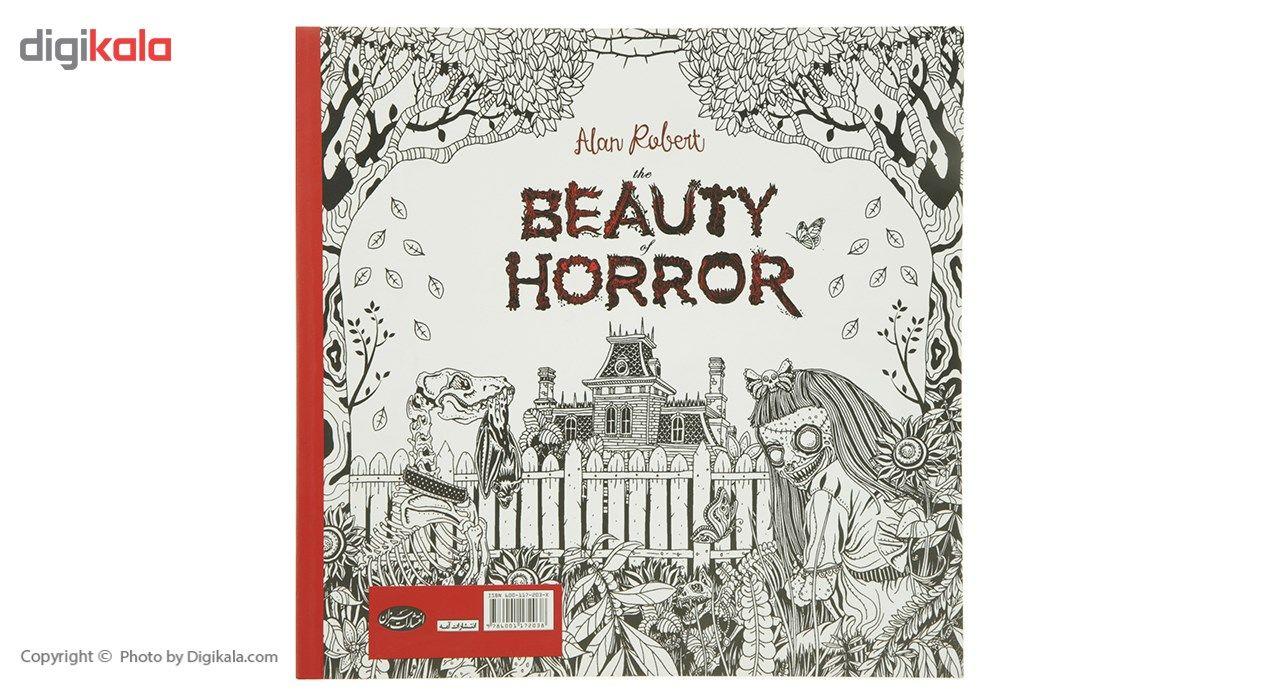 کتاب رنگ آمیزی زیبایی وحشت اثر آلن روبرت main 1 2