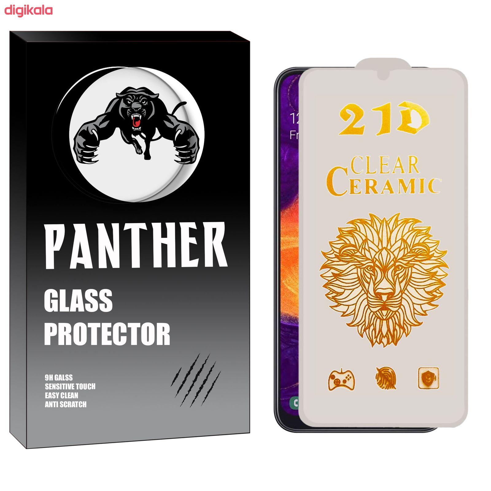 محافظ صفحه نمایش سرامیکی پنتر مدل CER-CL مناسب برای گوشی موبایل سامسونگ Galaxy A31 main 1 1