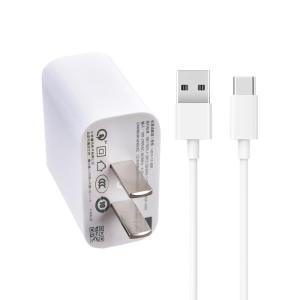 شارژر دیواری شیائومی مدل MDY-11-EM به همراه کابل تبدیل USB-C