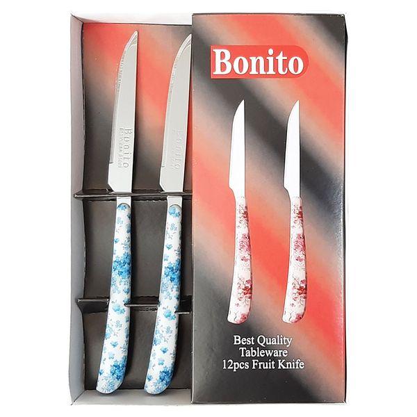 چاقو میوه خوری 12 پارچه بونیتو کد Bon8