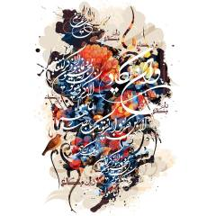 تابلو شاسی گالری هنری پیکاسو طرح وان یکاد مدل شماره2