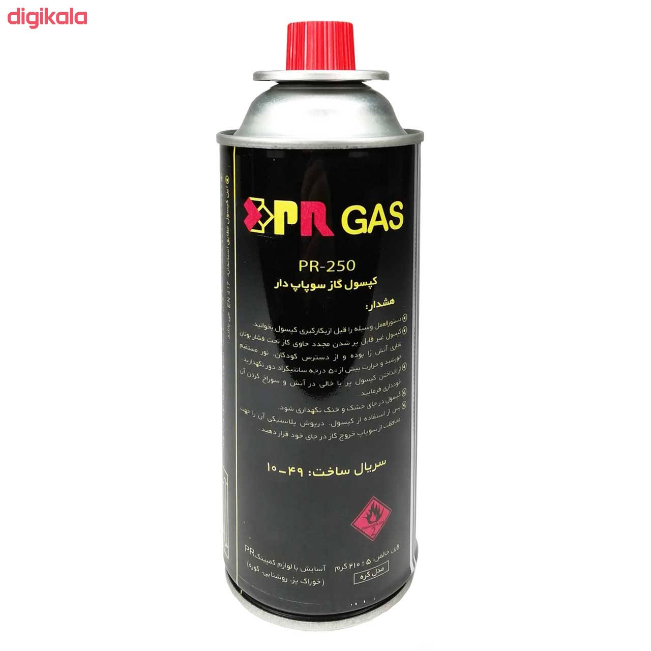 کپسول گاز بوتان 220 گرمی پارس رگلاتور مدل 1049 PR بسته 10 عددی main 1 1