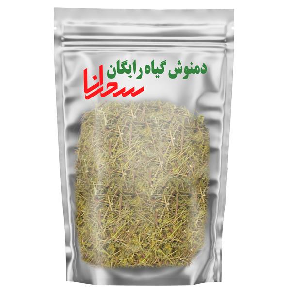 دمنوش گیاه رایگان سحرانا - 50 گرم