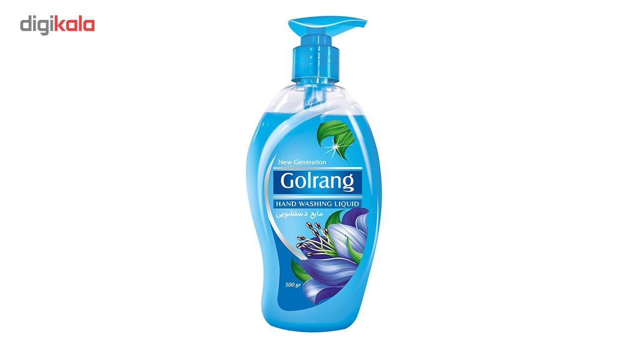 مایع دستشویی آبی گلرنگ مقدار 500 گرم main 1 1