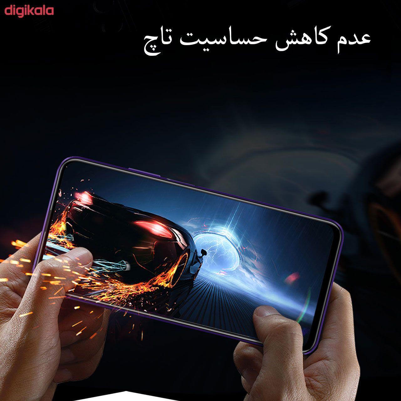 محافظ صفحه نمایش مدل FCG مناسب برای گوشی موبایل سامسونگ Galaxy A11 main 1 1
