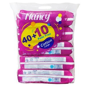 نوار بهداشتی نانسی مدل Fluff-non-woven بسته 50 عددی