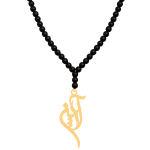 گردنبند طلا 18 عیار زنانه کرابو طرح آرین مدل Kr70813