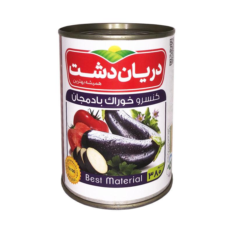 کنسرو خوراک بادمجان دریان دشت - 380 گرم