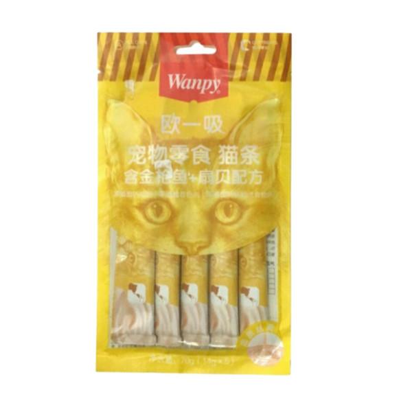 غذای تشویقی گربه ونپی مدل yellow2 وزن 70 گرم