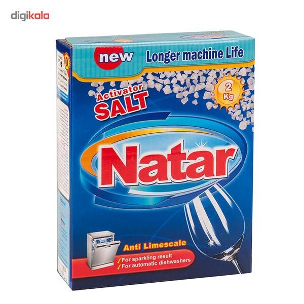 نمک ماشین ظرفشویی ناتار اکتیو شده بسته 2 کیلوگرمی main 1 2