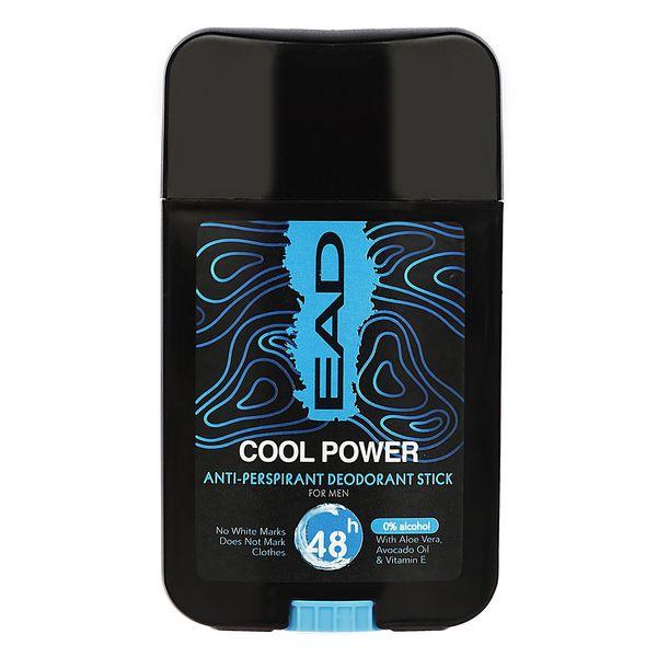 استیک ضد تعریق مردانه ای اِی دی مدل Cool Power وزن 57 گرم
