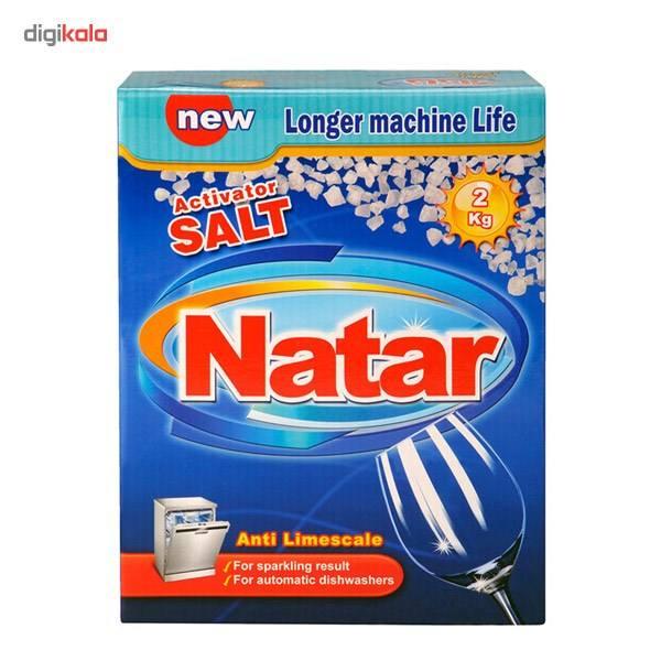 نمک ماشین ظرفشویی ناتار اکتیو شده بسته 2 کیلوگرمی main 1 4