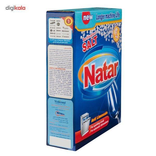نمک ماشین ظرفشویی ناتار اکتیو شده بسته 2 کیلوگرمی main 1 5