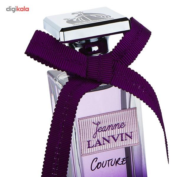 ادو پرفیوم زنانه لنوین مدل Jeanne Lanvin Couture حجم 100 میلی لیتر