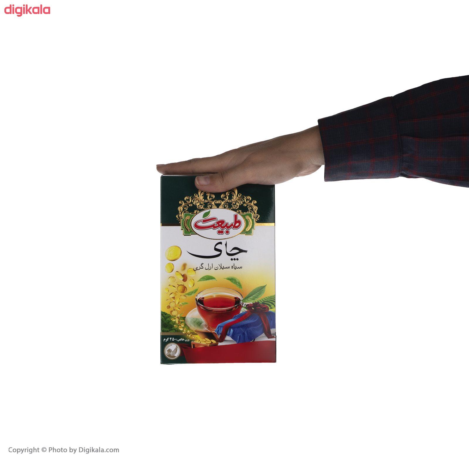 چای سیاه معطر ارل گری طبیعت - 450 گرم main 1 3