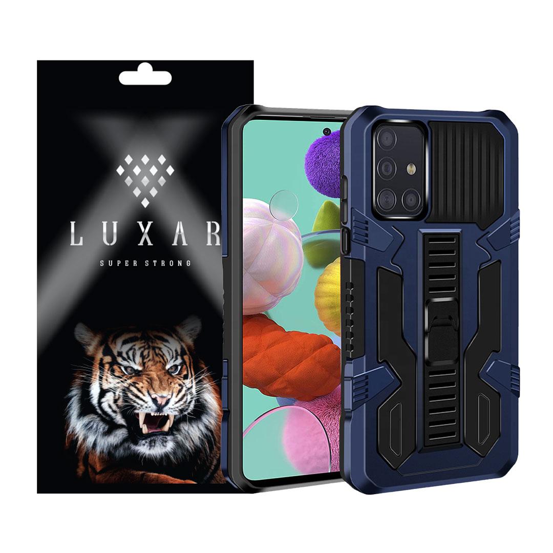 کاور لوکسار مدل kikstand-100 مناسب برای گوشی موبایل سامسونگ Galaxy A71