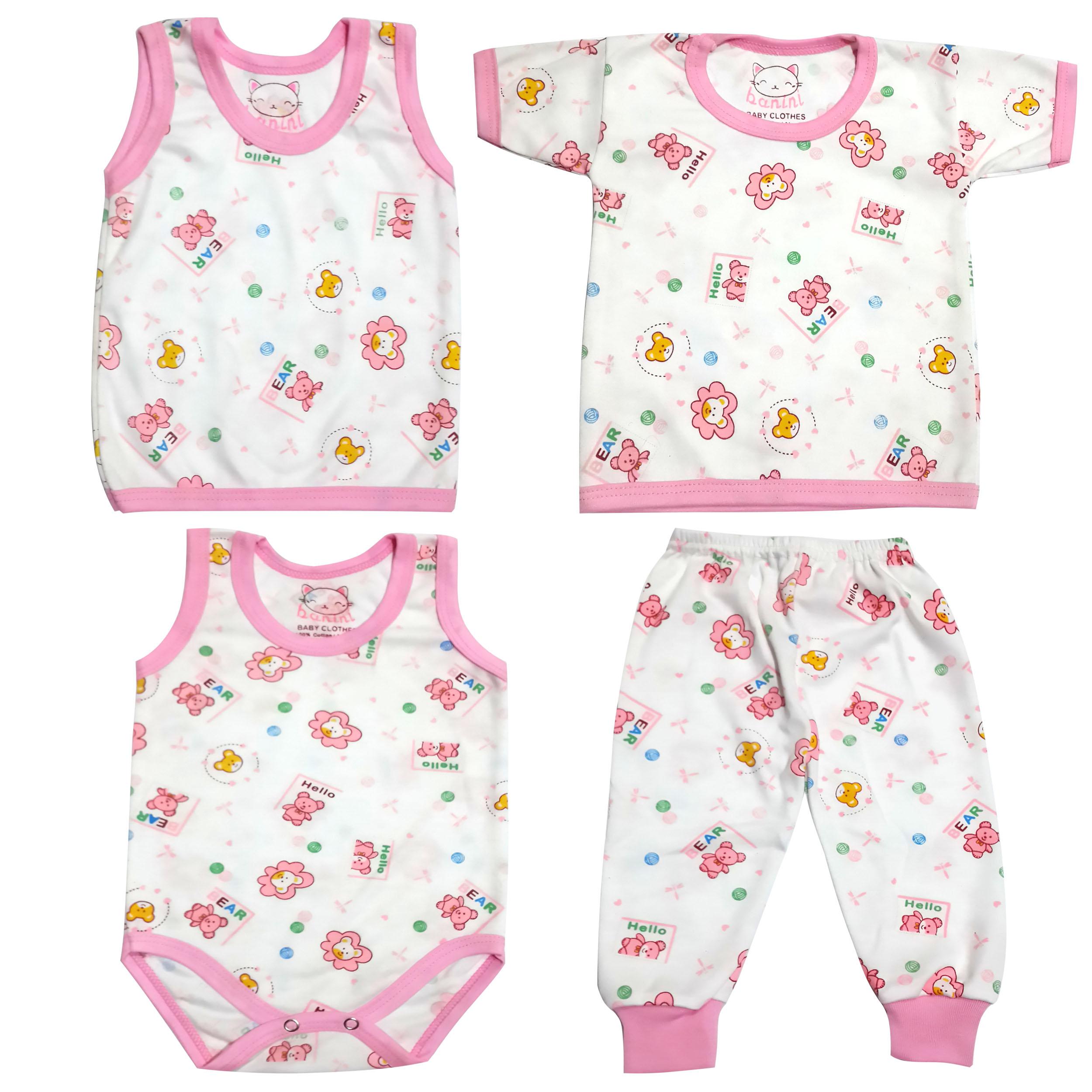 ست 4 تکه لباس نوزادی کد q111 رنگ صورتی -  - 2