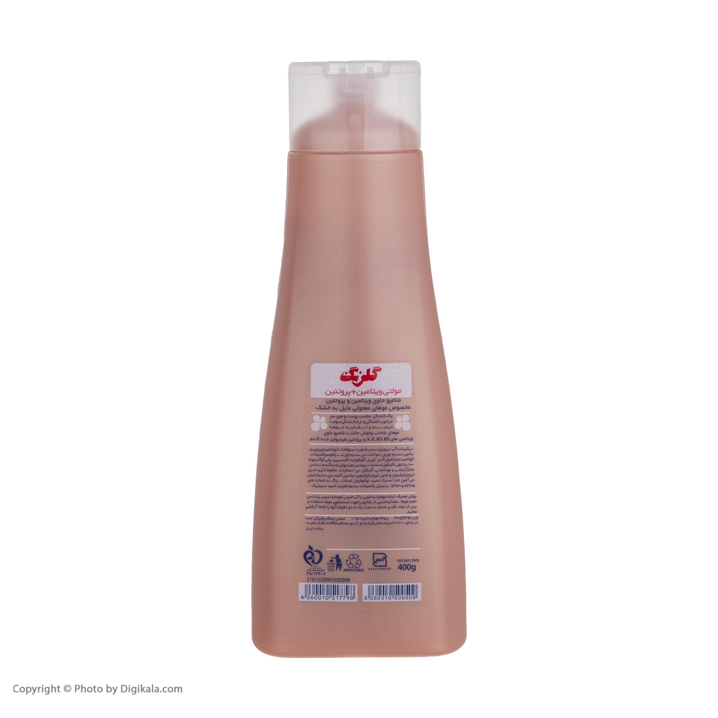 شامپو موی گلرنگ سری Plus Protein مدل Dry Hair مقدار 400 گرم main 1 3