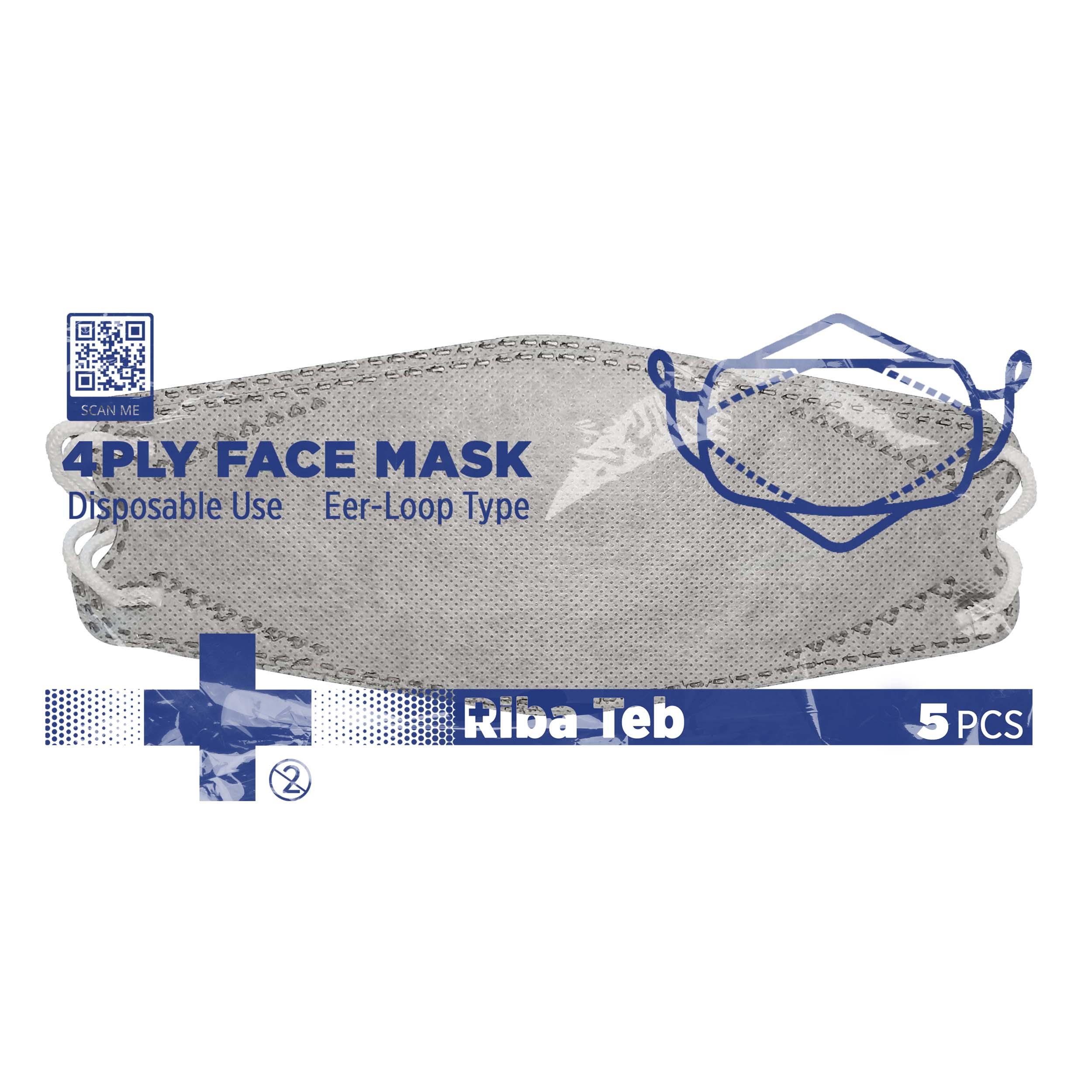 ماسک تنفسی ریباطب مدل کوانتوم کد1 بسته 5 عددی